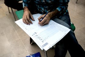 یکشنبه،انتشار اسامی پذیرفتهشدگان آزمون کارشناسی ناپیوسته
