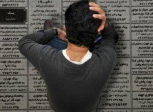 بیکاری «سکته مغزی» را افزایش میدهد