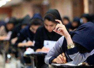 بیکارترین رشتههای دانشگاهی در ایران