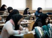 ظرفیت 3704 نفری پذیرش در آزمون استخدام فرهنگیان